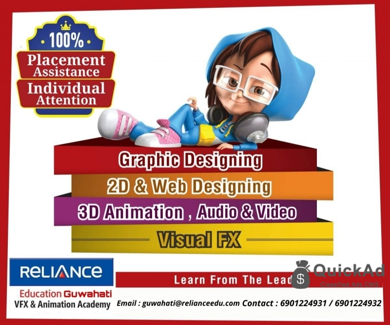 Animation Course in Guwahati
