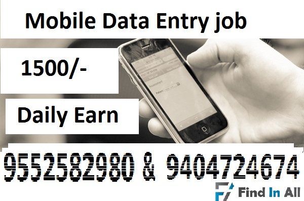 sms sending job without investment