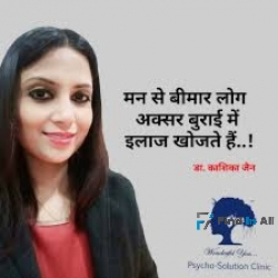 Clinical Psychologist in Meerut