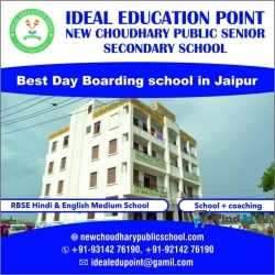 Best Boarding School In Sanganer Jaipur
