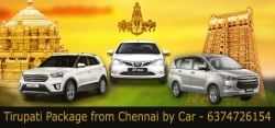 Chennai to Tirupati Package by Car - Tirupati Balaji Darshan Travels